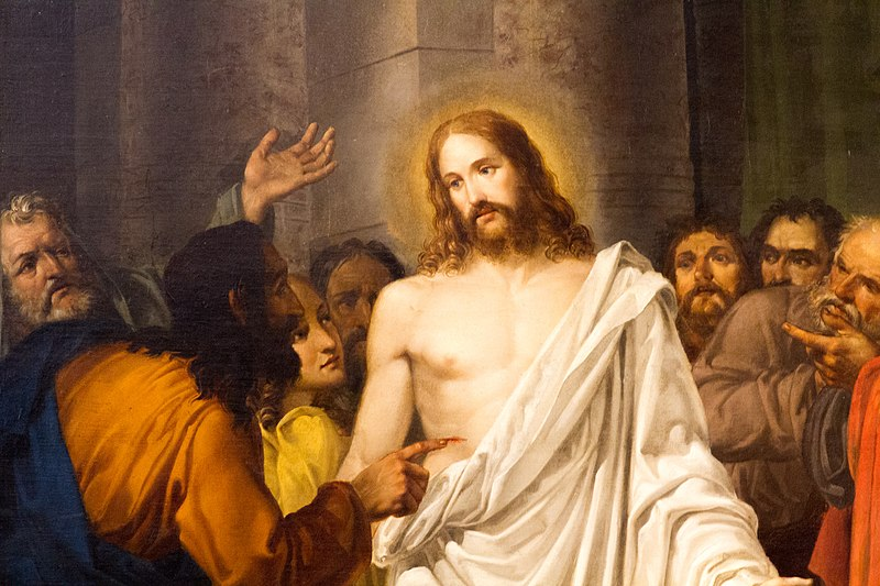 Iisus Christos a apărut în nori